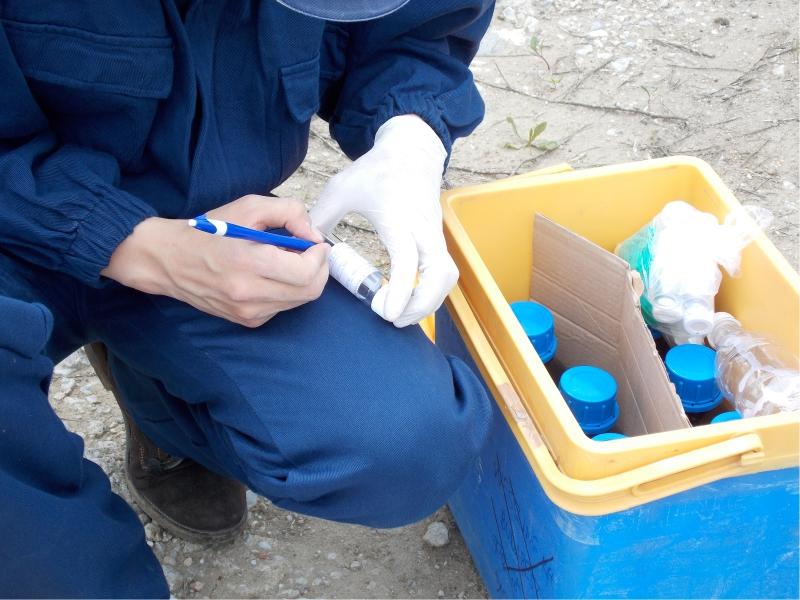 Raport geologic de investigare si evaluare a poluarii mediului geologic